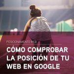 Cómo comprobar la posición de tu web en Google