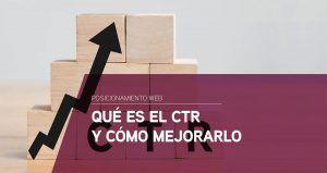 Que es el CTR y como mejorarlo